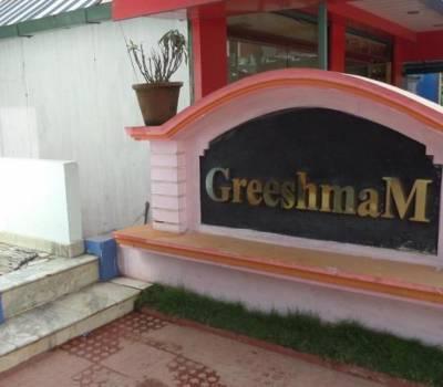 Greeshmam Holiday Inn