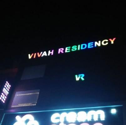 Hotel Vivah Residency